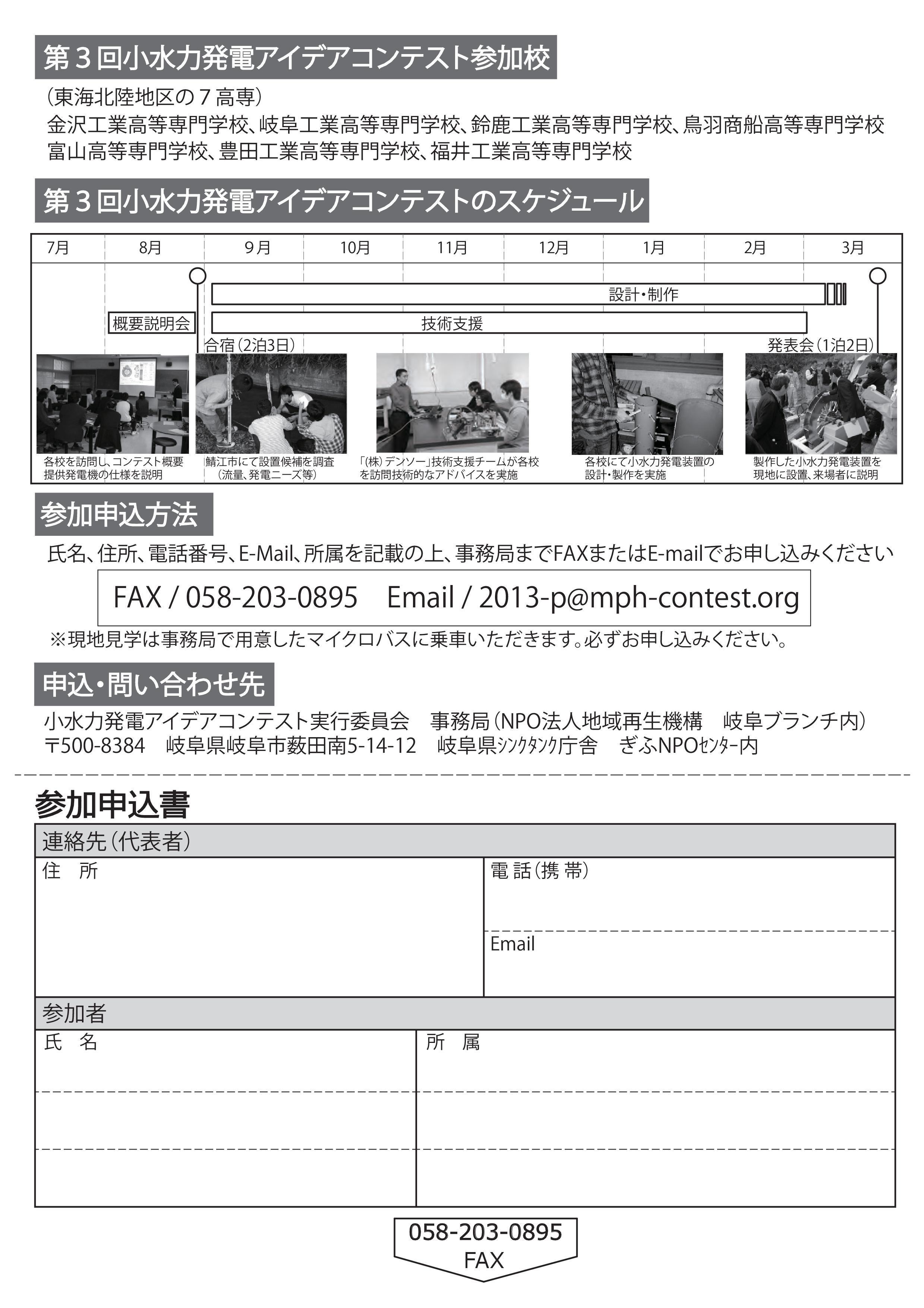 発表会チラシ-002